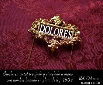 Orbro001 (160€)